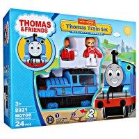 distributor mainan kereta api murah