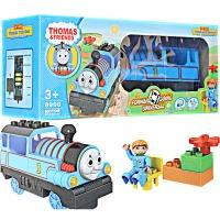 jual mainan kereta api online